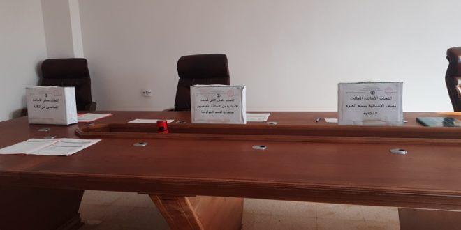 إنتخاب ممثلي الأساتذة لعضوية المجلس العلمي للكلية
